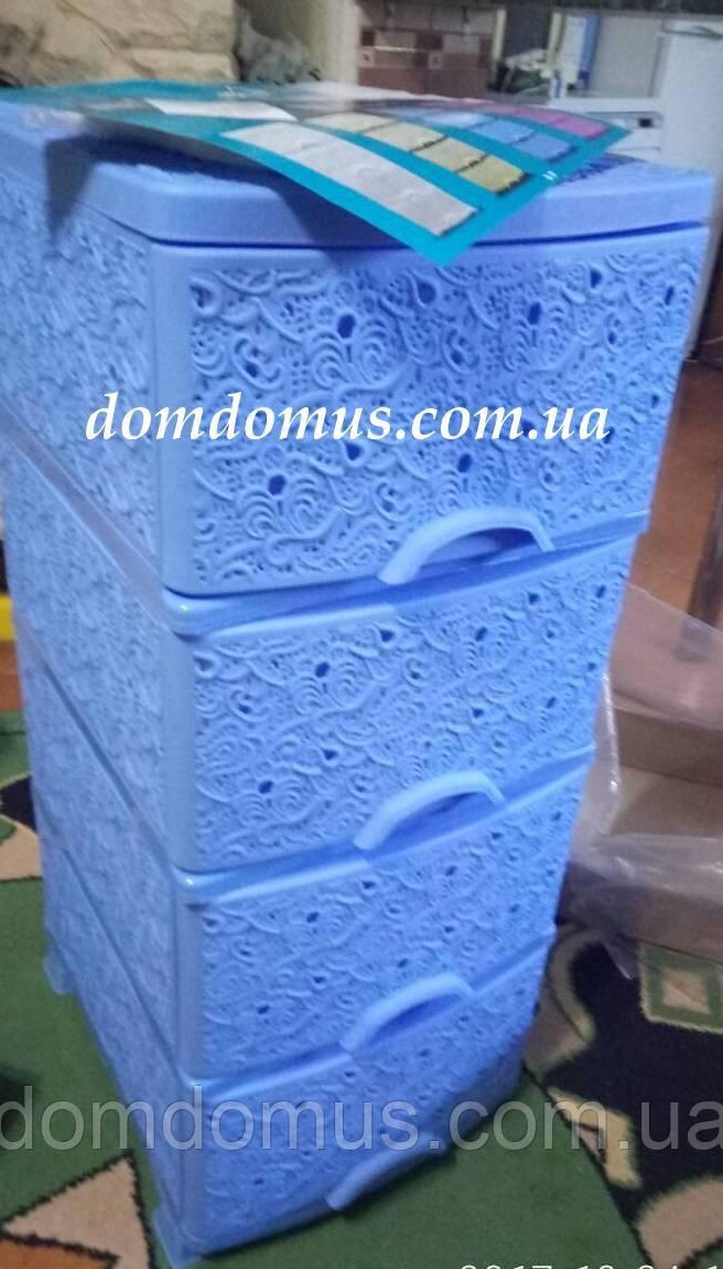 Комод пластиковый ажурный Efe Plastics, Украина D33, голубой