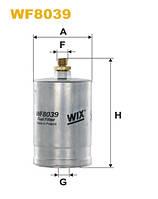 Фильтр топлива MB W124 WF8039/PP835 (производитель WIX-Filtron) WF8039