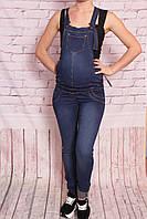 Утепленный комбинезон джинсовый для беременных Big Lesson (код 3162)размер 38-44