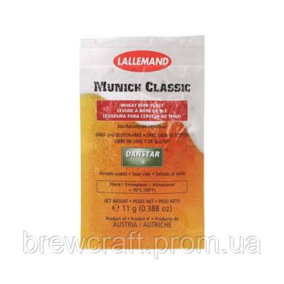 Пшеничные дрожжи Danstar Lallemand Munich Classic, 11 грамм