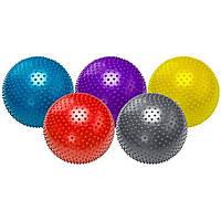Мяч резин.для фитнеса FB-005 65 см 850г