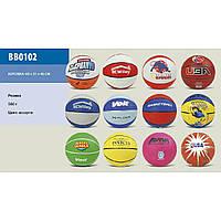 Мяч баскетбольный BB0102 цветной 580 г