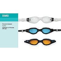 Очки 55692 для плавания 3 цвета