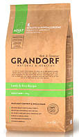 """Сухой низкозерновой корм """"Grandorf ягненок с рисом"""" (для взрослых собак мелких пород) 1 кг"""
