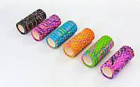 Роллер массажный (Grid Roller) для йоги, мультиколор  (d-14,5см,l-33см, цвета в ассортименте)