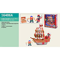 Пиратский набор 16486A корабль, аксессуары, в кор.