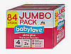 Babylove Подгузники aktiv plus Макси 4  (7-18 кг) Jumbo Pack 84 шт