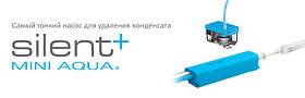 Дренажный насос для кондиционера: Mini Aqua SILENT (Aspen Pumps)