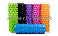 Роллер массажный (Grid Roller) для йоги, пилатеса, фитн.  (d-14,5см, l-45см, цвета в ассортименте)