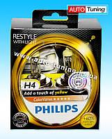 PHILIPS - Комплект автомобильных галогенных ламп, цоколь Н4, 12V / (60/55)W, ColorVision, 2 шт., + 60% яркости