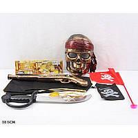 Пиратский набор ZP3555 сабля, маска, флаг, накидка,мушкет