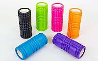 Роллер массажный (Grid Roller) для йоги, пилатеса, фитн.  (d-14,5см, l-33см, цвета в ассортименте)
