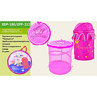 Корзина для игрушек XDP-190/GFP-212 товар 2 вида микс в сумке со змейкой 50см