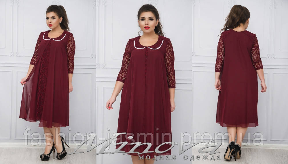 Платье Любава 259 бордо