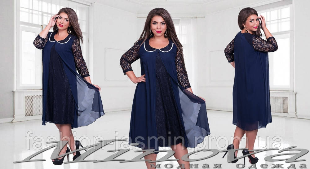 Платье Любава 259 темно синий