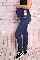 Джинсы для беременных утепленные Big Lesson( Cemifa) (код 3564), фото 1