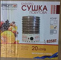 Сушка бытовая для фруктов и овощей Profit ЕСП-02