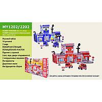Паркинг MY1202/2202 игр.набор, с инструм., рацией, в коробке 46*7*34см