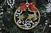 Игрушка на елку олень с бантиком