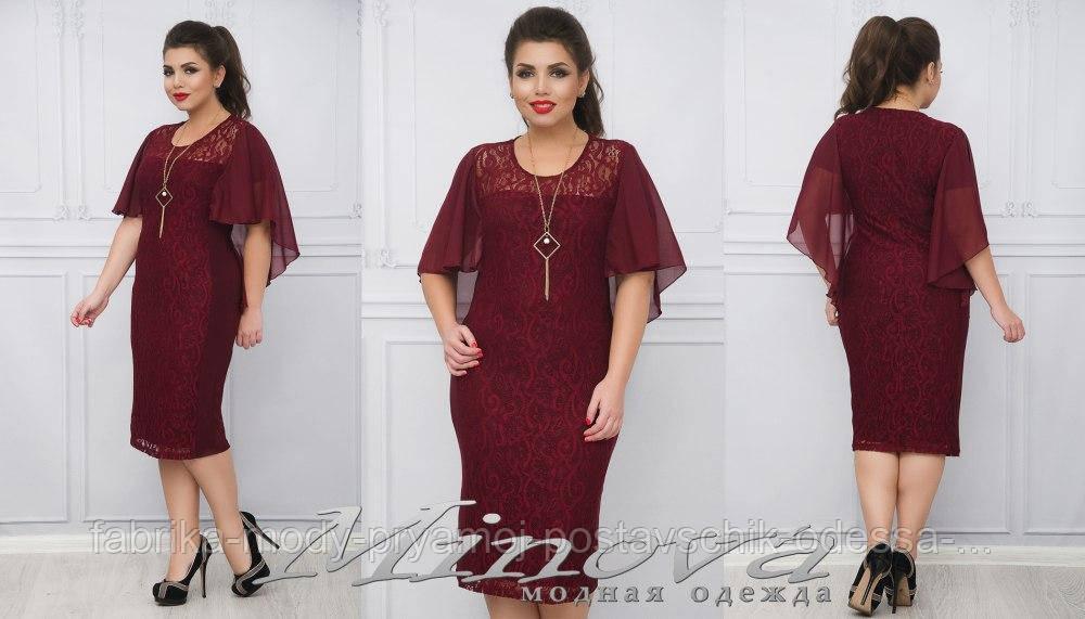 Платье Любава 348 бордо