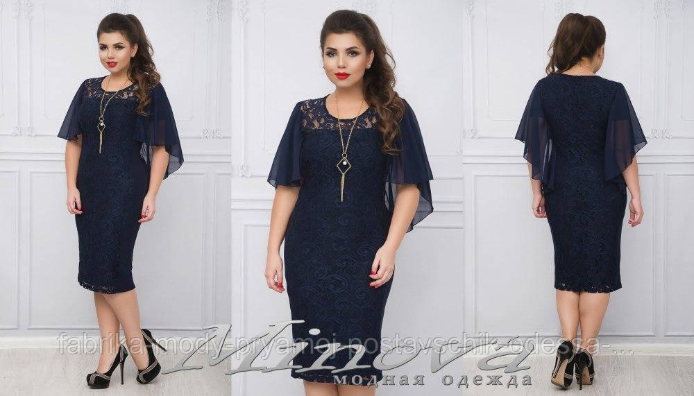 Платье Любава 348 темно синий