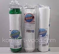 Комплект картриджей Aquafilter для проточного фильтра