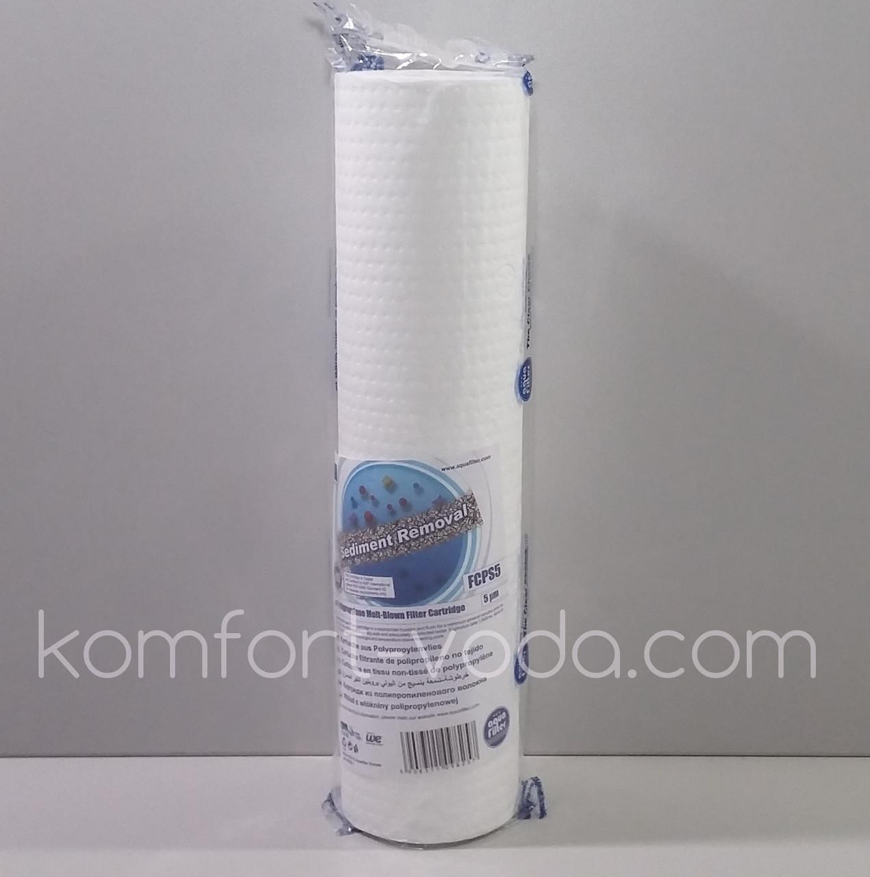 """Картридж из полипропилена Aquafilter FCPS5 10""""(5 мкм)"""