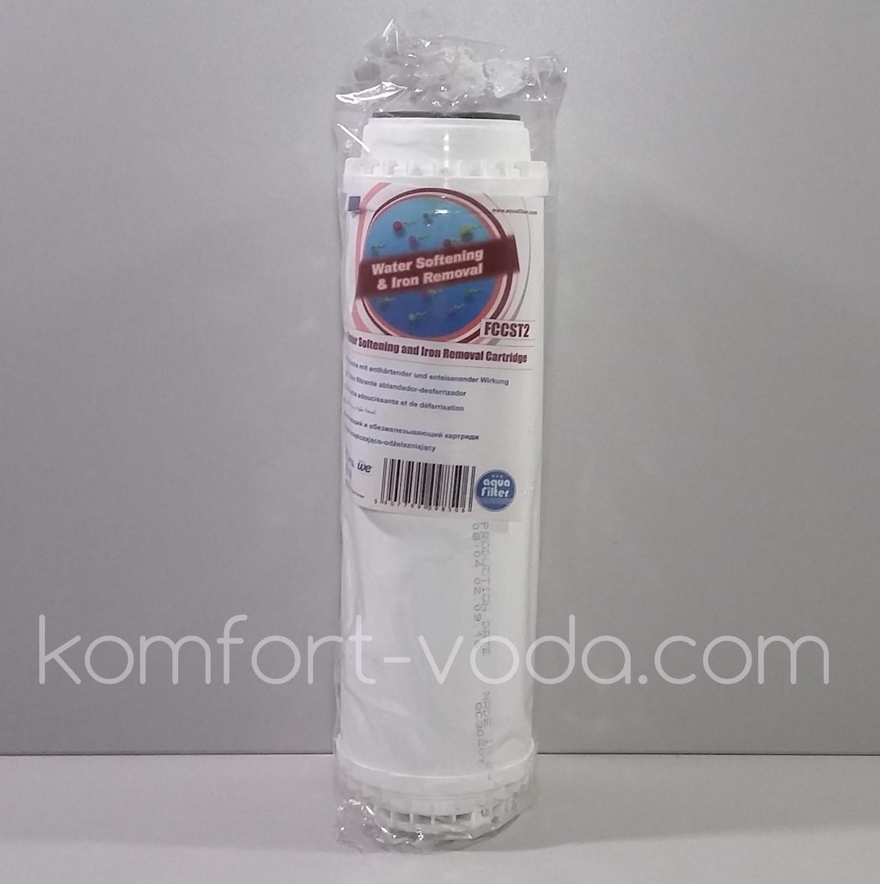 """Картридж умягчения и удаления растворенного железа Aquafilter FCCST2, 10"""""""