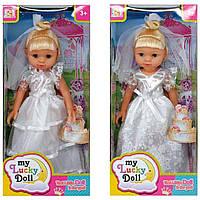 """Кукла """"Невеста"""" 8810 2 вида, в кор."""