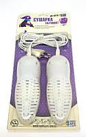Ультрафиолетовая сушилка для обуви АНТИБАКТЕРИАЛЬНАЯ