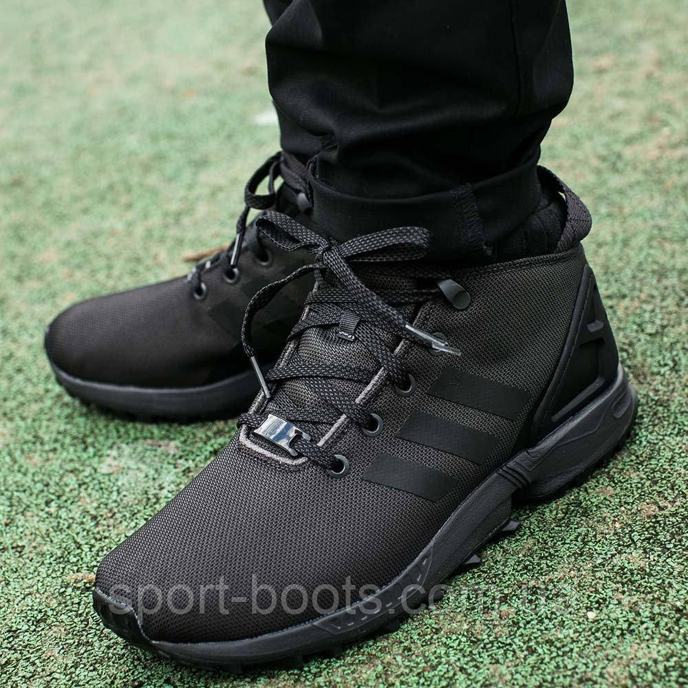 94485716feb6b ... mens sneakers winter shoes trail a3f99 b429a  reduced adidas zx flux 5  8 trail utility black 4703d 5a6f4