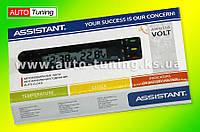 ASSISTANT - Цифровые автомобильные часы с таймером и индикатором заряда аккумулятора, AH-0316 VOLT