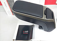Подлокотник Smart FORTWO 450 '1998->'2006 с металлической консолью на сиденье водителя  ArmSter 2 Grey Sport черно-серый
