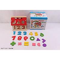 "Деревян. логика 691-47 ""домик-сортер"", с цифрами,знаками,в коробке 19*17,5*16см"
