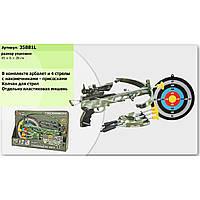 Арбалет 35881L мишень, стрелы-присоски