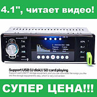Автомагнитола Pioneer 4019 (Full HD video+ USB+SD+FM+AUX)