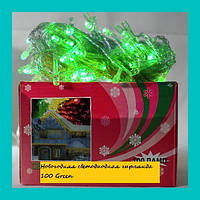 Новогодняя светодиодная гирлянда 100 Green прозрачный провод