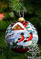 Стеклянный шар на елку Пейзаж микс, фото 3