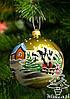 Стеклянный шар на елку Пейзаж микс, фото 2