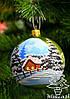Стеклянный шар на елку Пейзаж микс, фото 4