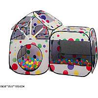 """Палатка детская 5538-18 """"Волшебный домик"""""""