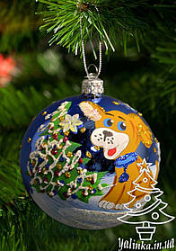 Стеклянный шар на елку Символ года микс