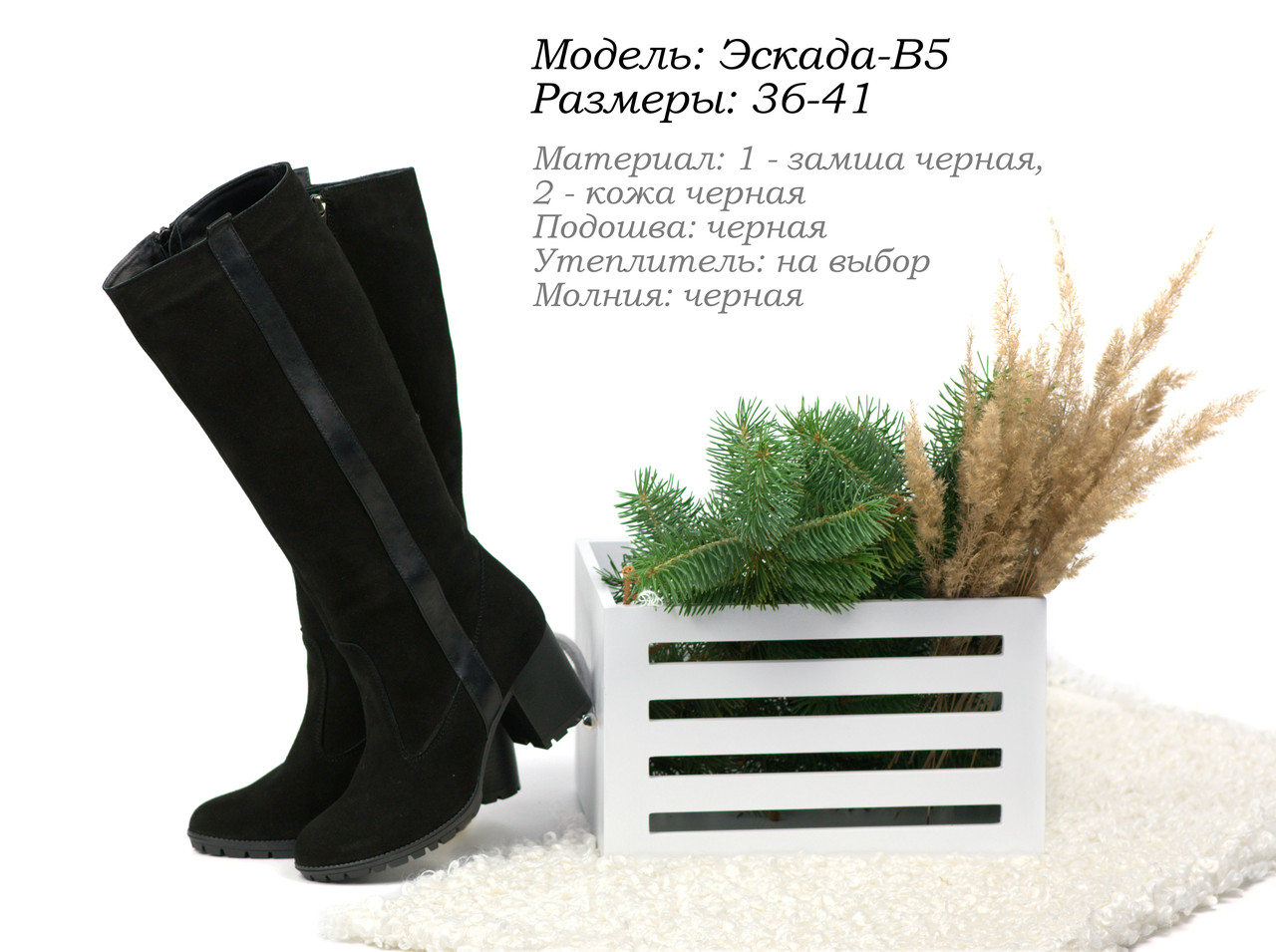 Зимние сапоги. ОПТ. Украина.