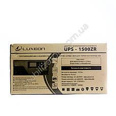 LUXEON UPS-1500ZR - Лучший бесперебойник для котла - ИБП, фото 3