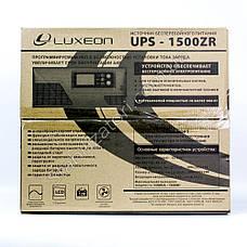 LUXEON UPS-1500ZR - Лучший бесперебойник для котла - ИБП, фото 2
