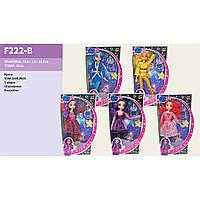 """Кукла """"Star Darling"""" F222-B 5 видов, в коробке 34*20*6см"""