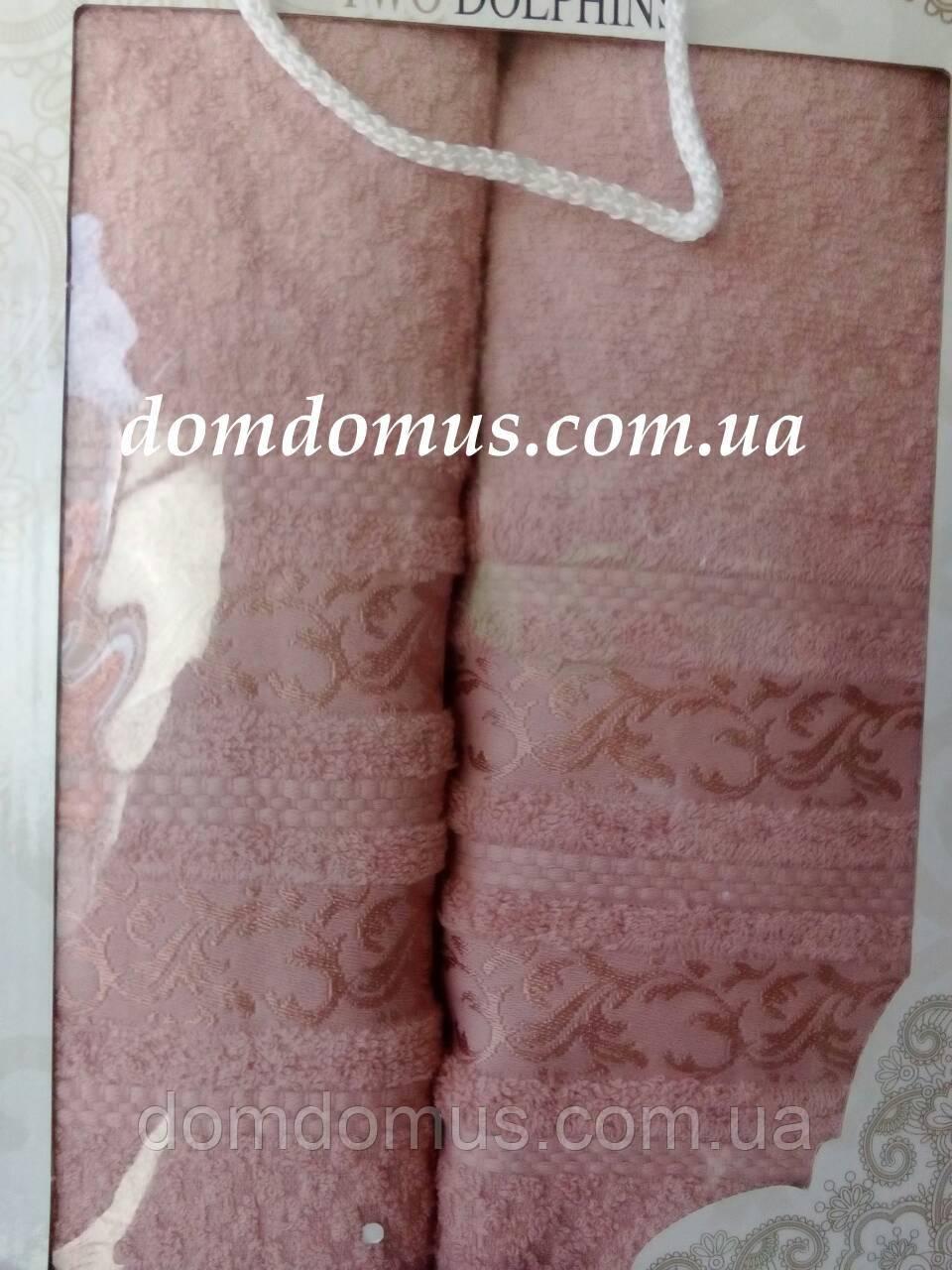 Подарунковий набір рушників (банне+лицьове) TWO DOLPHINS 0613