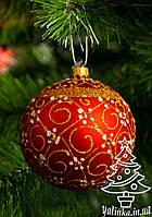 Стеклянный шар на елку Цветочек меленький