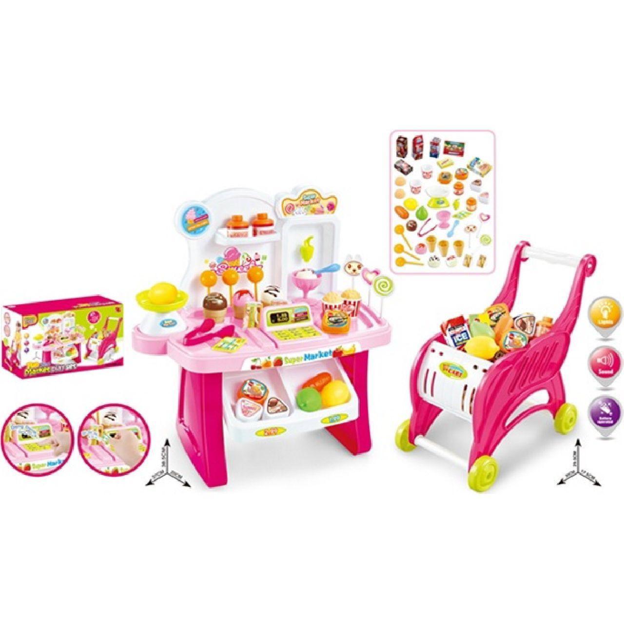 """Набор """"Магазин"""" 668-41 свет-звук,касса,весы,столик,тележка,продукты, в кор."""
