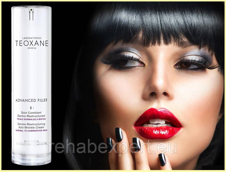 Омолаживающий крем для сухой кожи TEOXANE Advanced Filler Normal Dry Skin